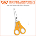 Stainless Steel Scissors For Kids Children Scissors