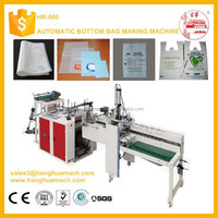 Full automatic control bottom sealing bags making machine machinery for sales