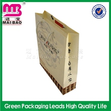branded logo factory price waxed paper gift bags and boxes