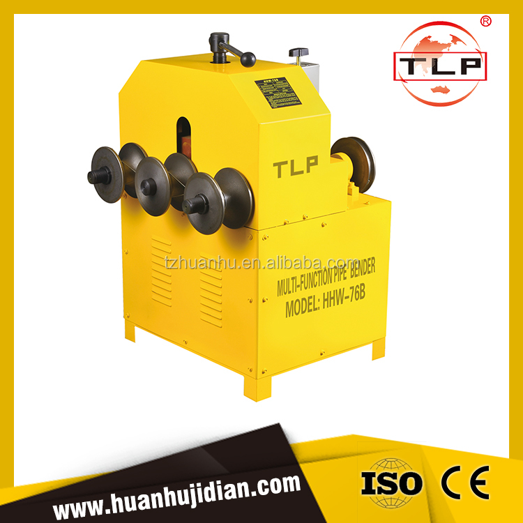 China Rolling Pipe Bending Machine HHW-76B,multi-functional pipe bender