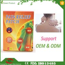 Chinese supply Natural herbal cooling pain relief patch