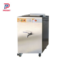 Liquid Egg Pasteurizer Machine