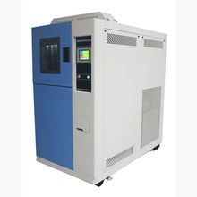 Best quality thermal conductivity testing equipment
