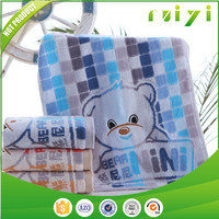 Chinese supplier embriodery bear lattice jacquard soft children face towel