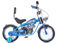 China bike kids bicycle/Hot selling all kinds of child bicycle/high quality freestyle bmx children bikes for sale