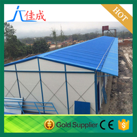 Prefab house construction(Movable barracks)Beijing Baofeng Park