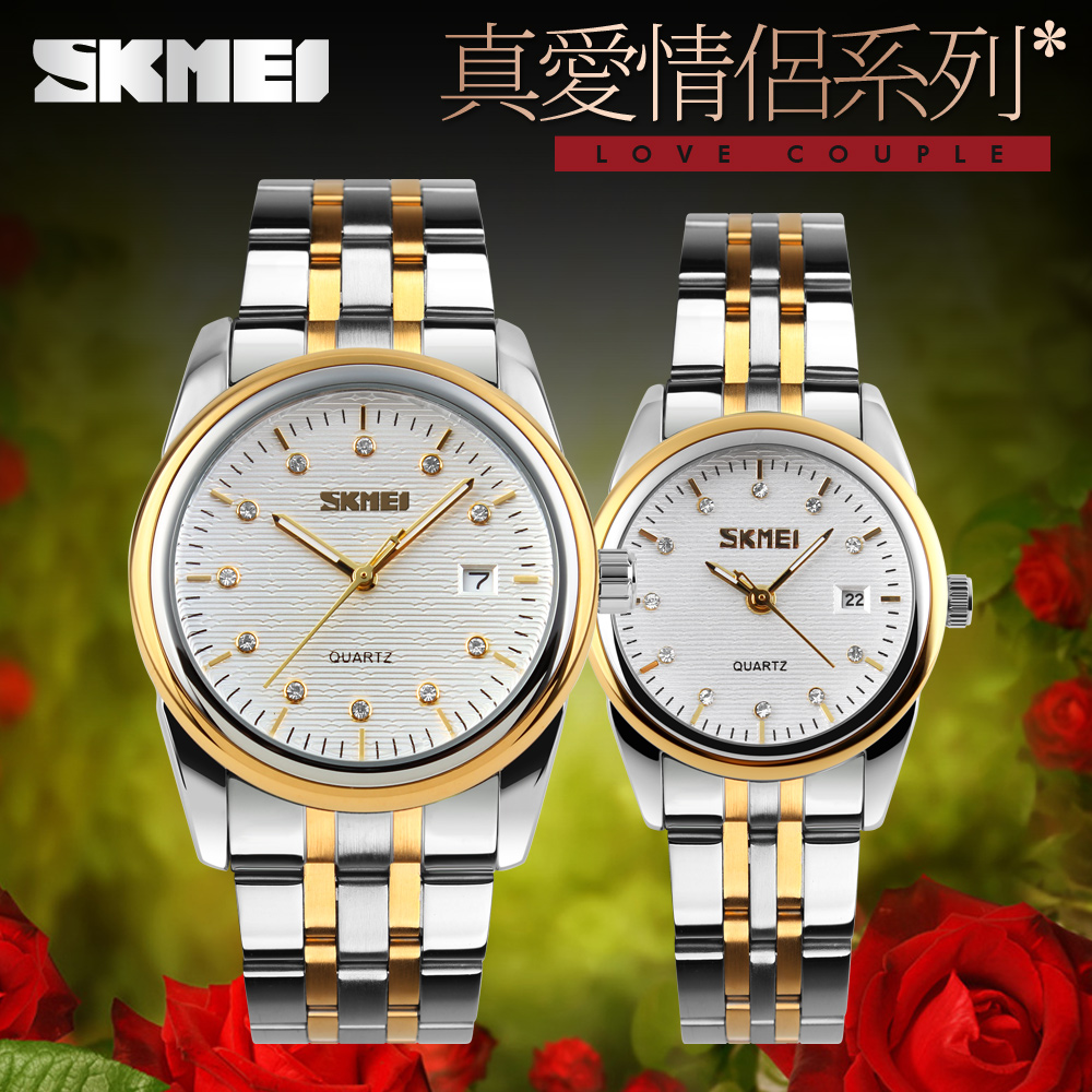 factory direct fashion watch supply wrist watches for couples, SKMEI valentine couple watch