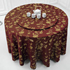 /product-detail/120-round-glitter-table-cloth-for-wedding-decoration-60731676152.html