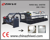 42g newspaper roll paper cutting machine