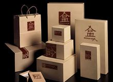 Kraft Paper Box Packaging Supplier