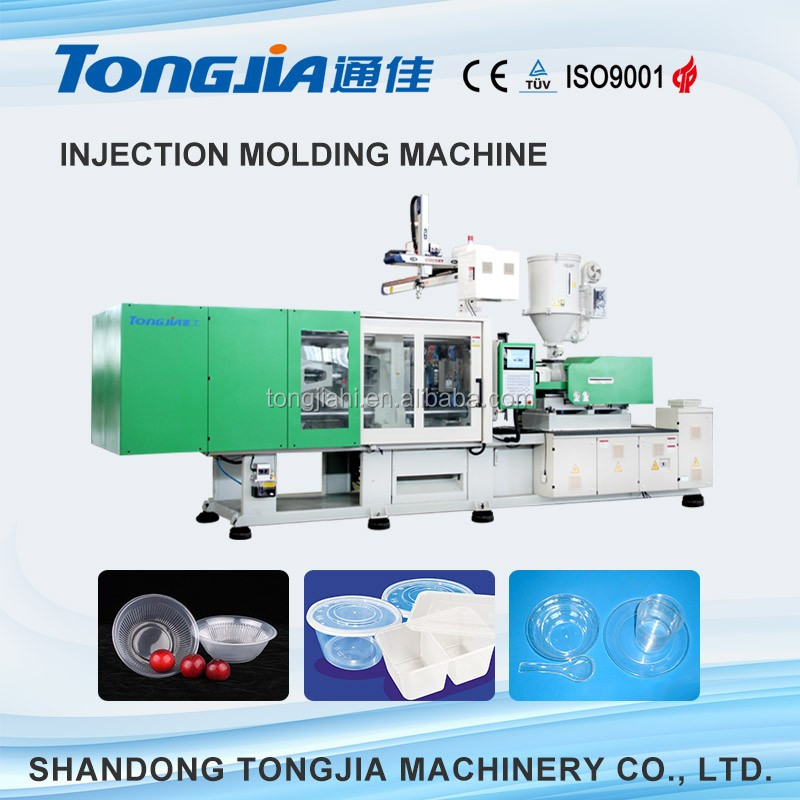 plastic disposal spoon/fork/knife injection molding machine