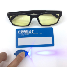 Anti Blue Light Eyewear Test Card