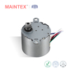 /product-detail/24byj-dc-stepper-motor-with-5-625-step-angle-for-finger-lock-60569096513.html