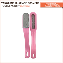 Free Sample fashion colorful stainless steel school foot file pedicure set