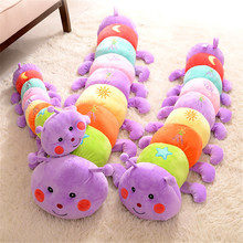 Fashion Cute Colorful Caterpillar Animal Toys Pillow Plush Stuffed Toy