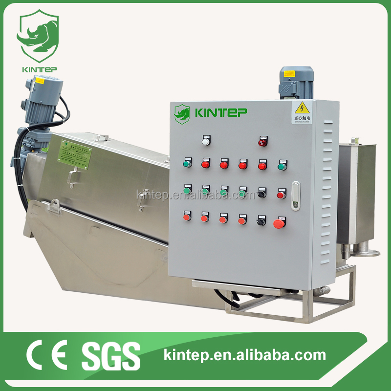Solid-liquid separation decanter centrifuge for sludge dewatering