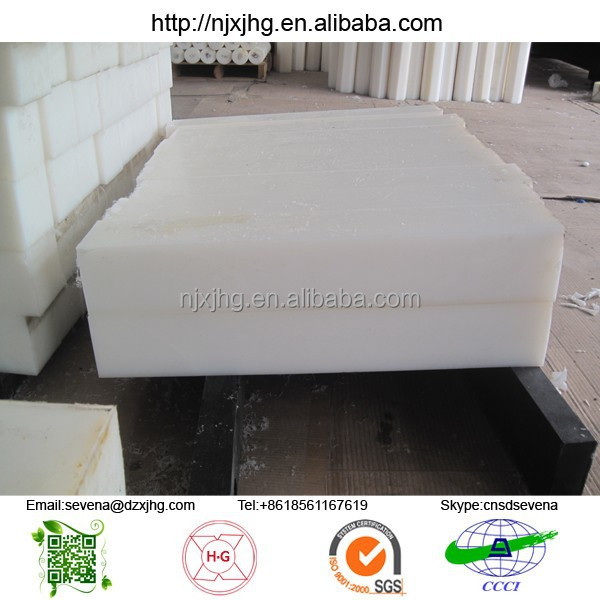 Engineering Plastics High Density Polyethylene Block