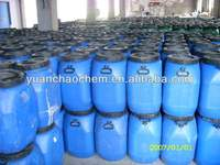 phosphate ester textile chemicals flame retardant factory