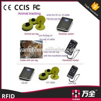 Android uhf long range rfid phone and reader for animal management