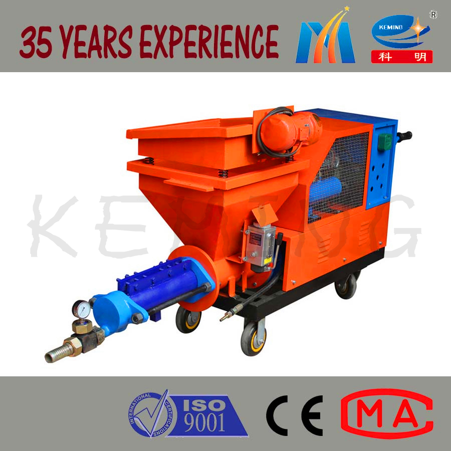 India Wall Plastering Machine Wall Spray Plastering