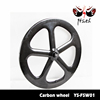18 months warranty carbon five spoke bike wheels