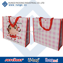 Cartoon printed cute non woven shopping bags, wholesale handbag china