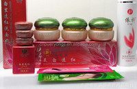 Natural skin care product YiQi Face-no-spots & wrinkle cream whitening cream effective in 7 days
