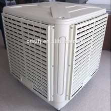 Mobile air conditioning window mounted axial air cooler ventilation duct equipment