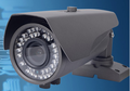 SUNIVISION manufacturer!!! popular waterproof ip camera with POE