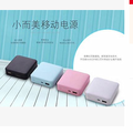 new type mobile power gift logo customization mobile charger