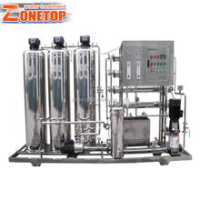 Bio water filter system/compact reverse osmosis system/industrial ro system water purifier