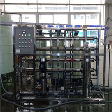 PVDF membrane for machines for bio water