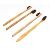 best selling toothbrush biodegradable colorful bristle wood toothbrush engrave your logo