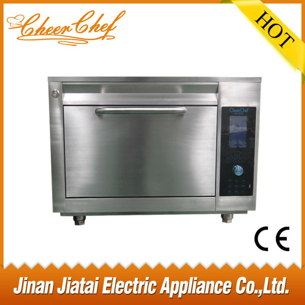 15 times faster than traditional cooking methods, Introducing high convection speed oven