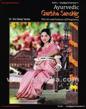 The Art And Science Of Pregnancy Ayurvedic Garbh Sanskar