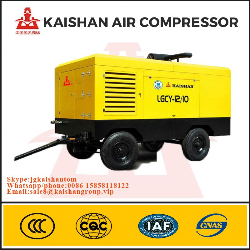 High efficient used portable diesel air compressor/ Screw stationary air compressor price(LGCY12/12)
