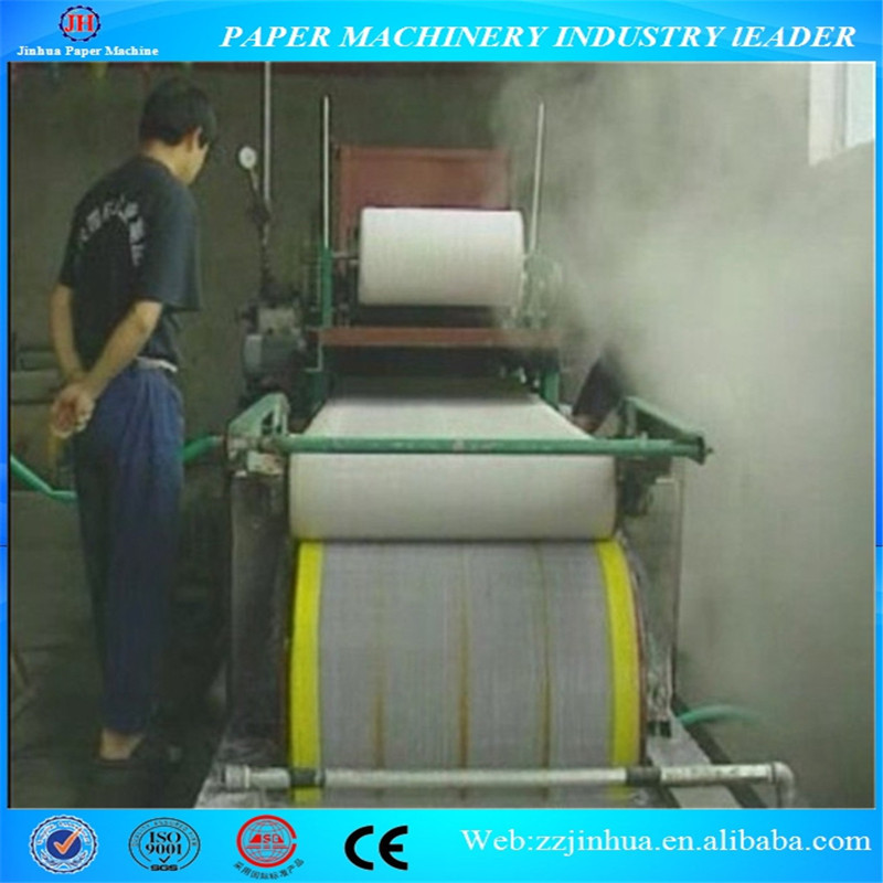 small waste paper recycling machinery for sale
