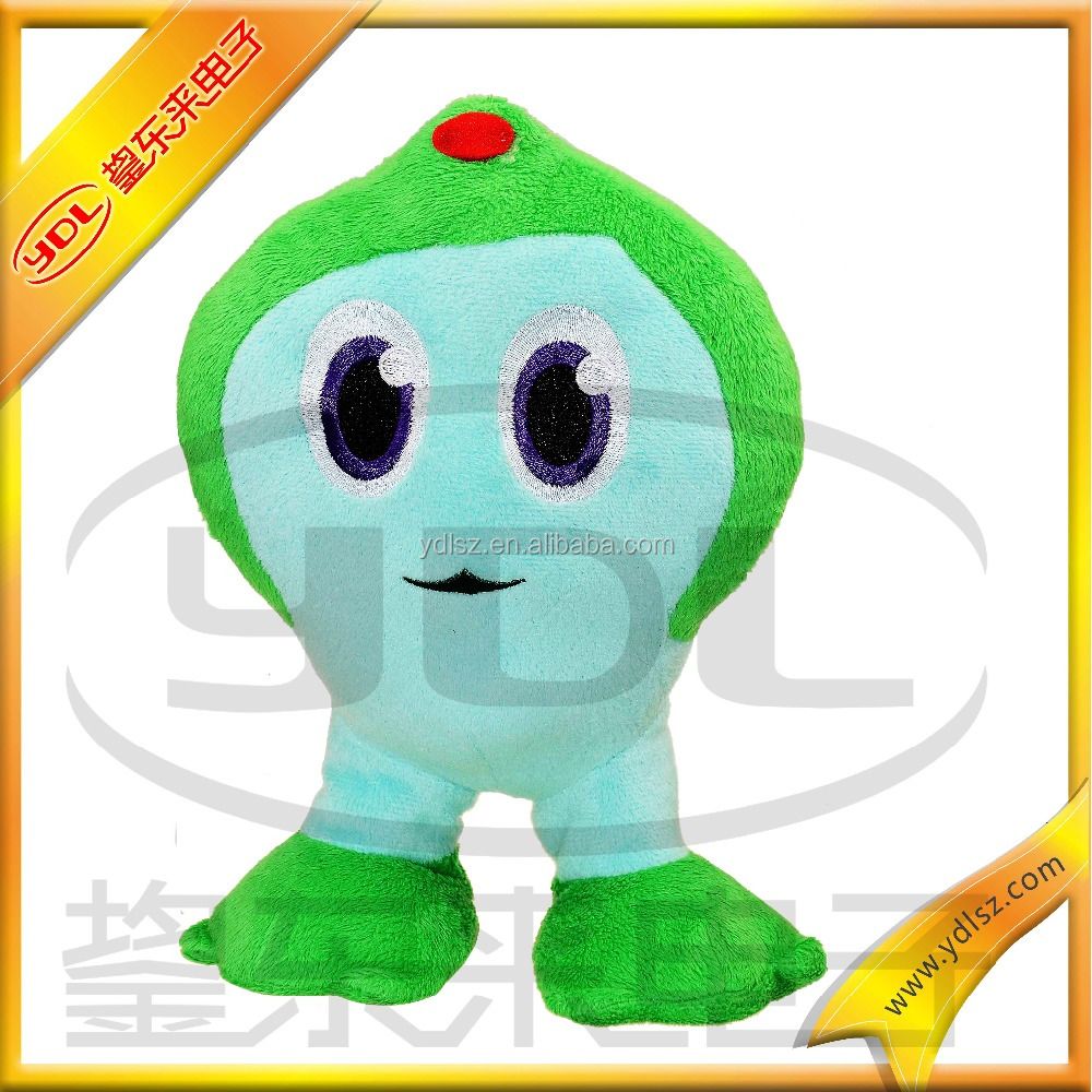 Cute Singing And Jumping Mung Bean Plush Toy