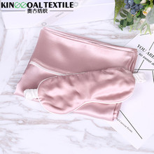 22mm 100% Pure silk pillowcase and eye masks for travel