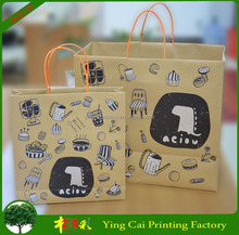 2015 Wholesale China popular customized paper gift bag