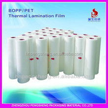 Hot laminating Film video /BOPP Thermal Laminating Film