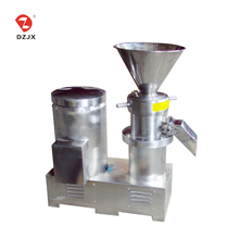 stainless steel vertical bitumen colloid mill/date paste making machine