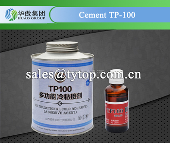Rubber gule, rubber belt bonding glue