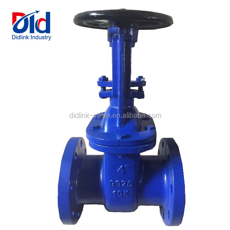 "Cheap Prices Cast Iron Non Rising Stem GG25 4"" Inch 10K Flexible Wedge Marine With Falnged Gate Valve"