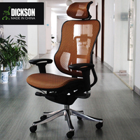 Dickson Workwell Ergonomic Racing Office Chair for wear resistant chair massage chair