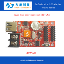 HD-U6A white color led open sign Low-cost controller card