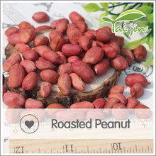 Organic brands roasted peanuts in shell