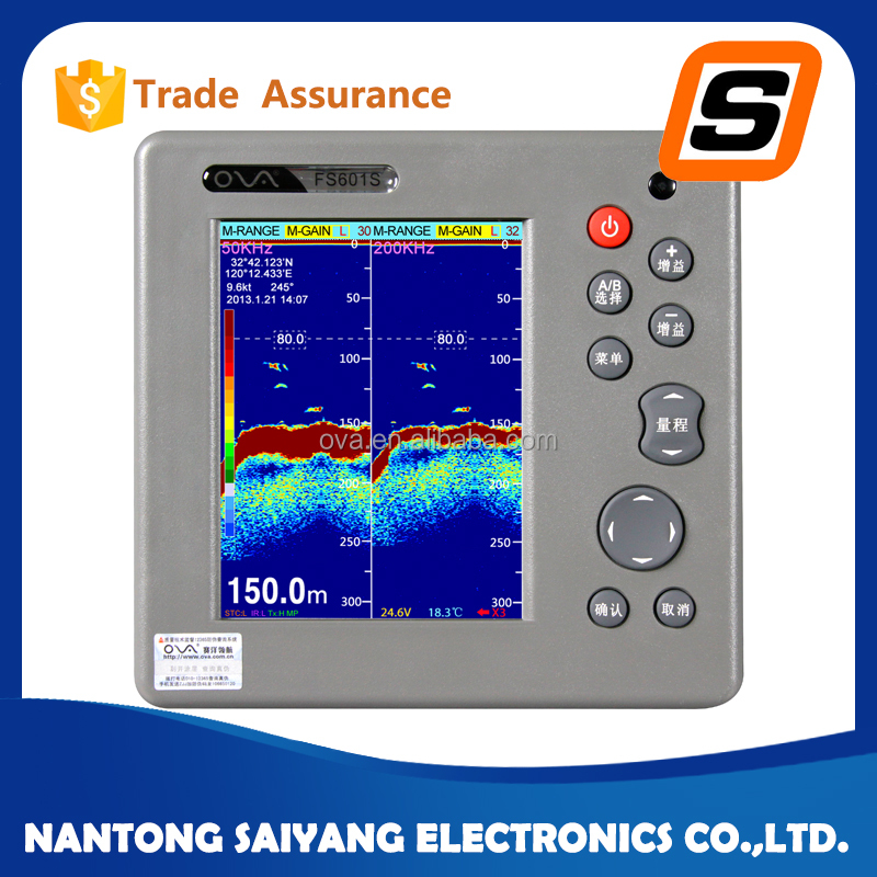 FS601S 50&200KHZ sonar fish finder with transducer