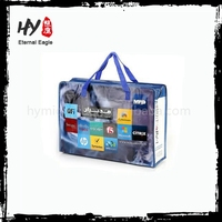 Newly pp shopping bag with zipper, non woven bag with zipper, nonwoven zipper bag