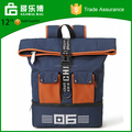 Multifunction men's Day Backpack